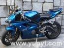 2008 Triumph Daytona 675 Neon Blue