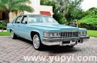 1977 Cadillac DeVille Sedan Low Miles Stunning Condition