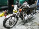 1975 Norton Commando 850cc Matching Numbers